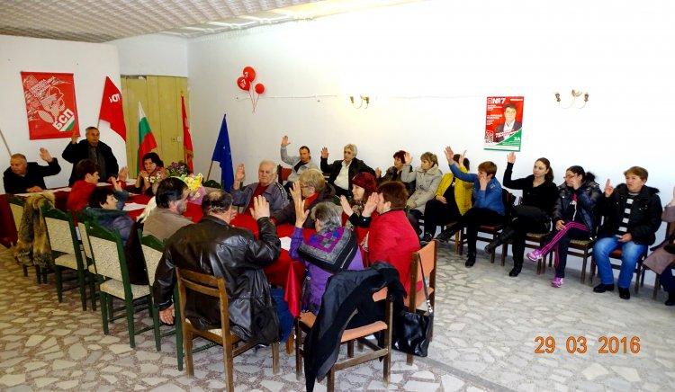 Общинската организация на БСП-Ситово проведе общо събрание
