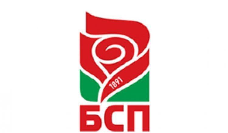 БСП-Ситово: Настояваме за отговорно и принципно управление на общината, каквото няма до момента