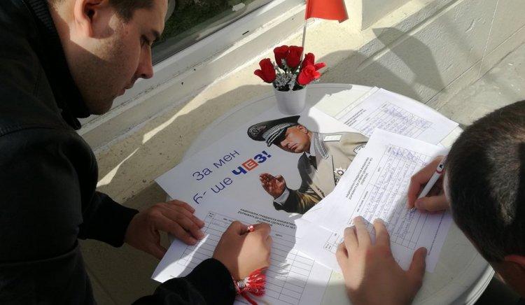 Общинската организация на БСП в Силистра стартира подписката срещу сделката с ЧЕЗ